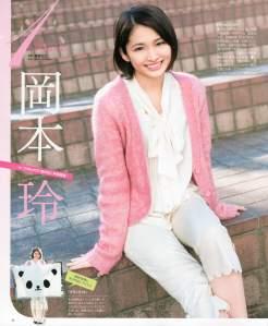 939815538_ReiOkamoto32_123_534lo