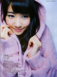 AKB48 Yuki Kashiwagi Love is Secret on Monthly ENTAME Magazine 008