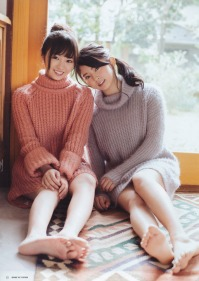 asian sweatergirls